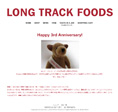 LONG TRACK FOODS