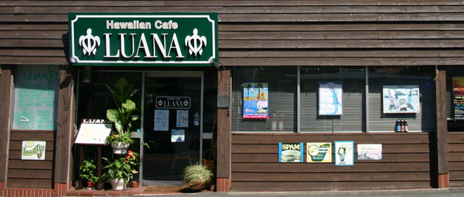 Hawaiian Cafe LUANA
