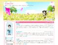 りんちゃんブログ