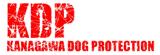 KDP - 神奈川ドッグプロテクション:神奈川県動物保護センター公認ボランティア